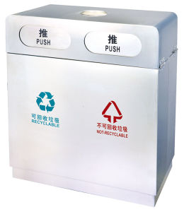 Stainess Steel Sortable Garbage Bin (DL44) pictures & photos