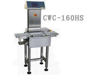 Weight Sorter (CWC-160HS) pictures & photos