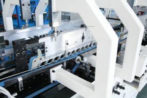 Pre-Fold Medicine Box Gluing Machine (GK-780B) pictures & photos