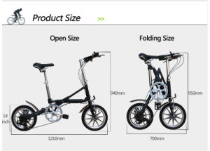 12 Inch Folding Electric Bike/Aluminum Alloy Frame/Lithium Battery Bike/One Second Folding Bicycle pictures & photos