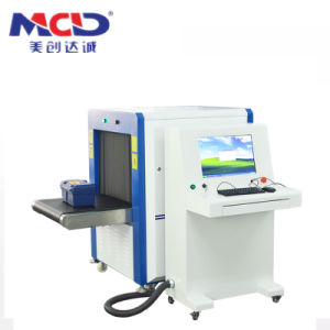Hotels X Ray Baggage Scanner Machine / High Precision X - Ray Detector