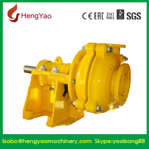 High Efficiency Mining Centrifugal Slurry Pump A05