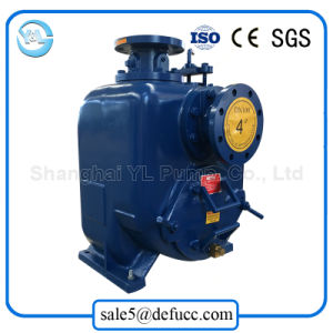 Hot Sale 4 Inch Priming Engine Centrifugal Fire Control Pump pictures & photos