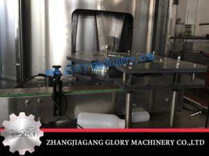 Automatic Plastic Bottle Unscrambler Machine pictures & photos