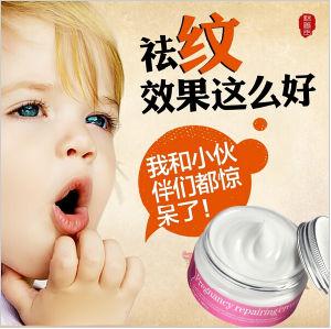 Afy Remove Stretch Marks Pregnancy Repairing Cream Postpartum Obesity Slack Line Potent Repair Scar Removal Cream pictures & photos