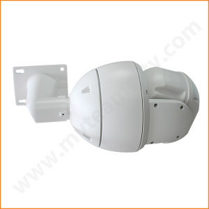 Best Price IP High Speed CCTV IR PTZ Dome Camera pictures & photos