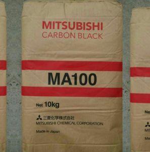 Ma100 Carbon Black/ Mitsubishi Carbon Black Ma100/ Universal Carbon / Carbon Black Plastic pictures & photos