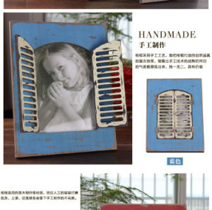 European Style Vintage Wood Picture Frame pictures & photos