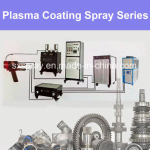 Plasma Thermal Spray Wc-Co Alloys Oxides Carbides Nitrides Boride Powder Ware Resistant Abrasion Proof Ceramic Coating / Metal Coat Spray Machine Equipment