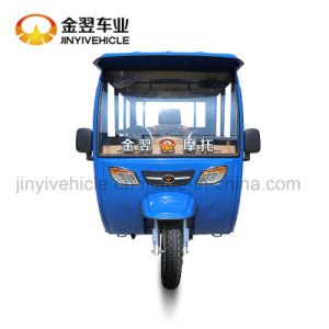 150cc Gasoline Passenger Tricycle pictures & photos