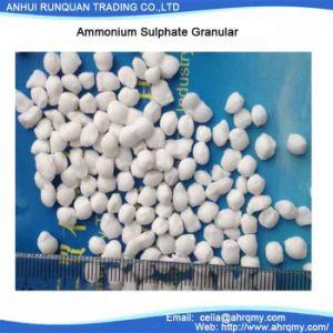 Agriculture Fertilizer Ammonium Sulphate Granular, Manufacturer Supply Fertilizer Ammonium Sulphate pictures & photos