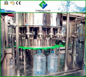 Automatic Liquid Filling Machine in China pictures & photos
