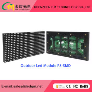 Wholesale Price P8 Outdoor LED Module, 256*128mm, USD8.5 pictures & photos