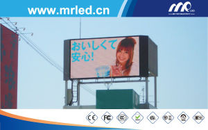 New Designing P12mm Resolution Portable LED Display / Outdoor Rental LED Display Screen pictures & photos