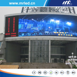 P18mm Advertising LED Display Screen / P18mm Full Color HD LED Advertising Panel pictures & photos