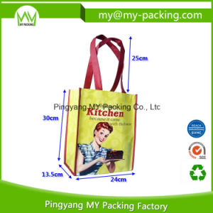 Promotion Recycle Lamination Nonwoven Tote Bag Customized pictures & photos