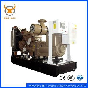 40kw Cummins Power Diesel Generator for Industrial Use