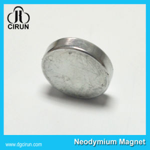 Strong Powerful Cheap NdFeB Neodymium Disc Shaped Magnets pictures & photos