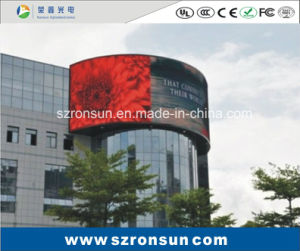 Cambered LED Display Screen Full Colour Outdoor LED Screen pictures & photos
