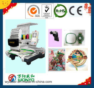 Single Head Commercial Computerized Embroidery Machine with Touch Screen Computer (WY1201CS) pictures & photos