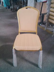 Wedding Chairs For Sale China Wholesale Banquet Hall