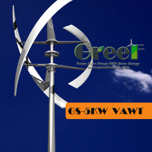 5000W Darrieus Wind Turbine Generator with on Grid Controller&Inverter pictures & photos