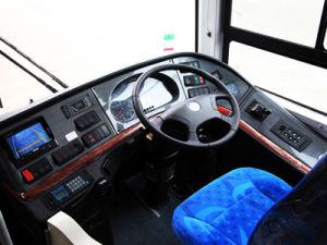 Sunlong Slk6189au Diesel City Bus pictures & photos