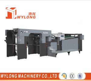 Flat Paper Sheet Lamination Machine