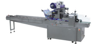 High Speed Pillow-Type Automatic Packing Machine pictures & photos