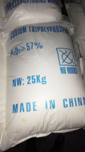 STPP Sodium Tripolyphosphate Used for Laundry Powder pictures & photos