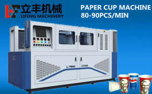 High Speed Paper Cup Machine 80-90PCS/Min pictures & photos