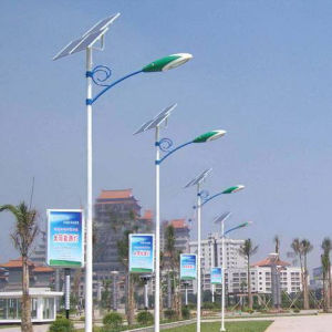 36W All in One Solar Street Light pictures & photos