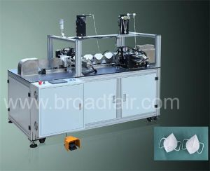 Dust Mask Ear-Loop Sealing Machine (BF-20 FU)