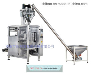 Coffee Powder Vertical Packing Machine (CB-5240)
