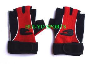 Half Bicycle Gloves, Half Finger Sailing Gloves, Short-Cut Bike Gloves pictures & photos