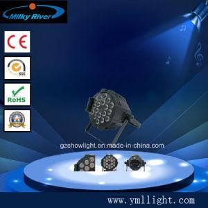 18PCS 4-in-1/5-In1/6-in-1/ LED Classic Multi PAR Light Indoor pictures & photos