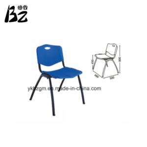 Prices for School Furniture Plastic Chair (BZ-0241) pictures & photos