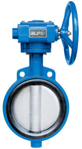 Sell Worm Gear Wafer Butterfly Valve