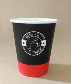 Disposable Paper Coffee Cup/Cheap Factory Price Cup Paper/Ice Cream Paper Cup pictures & photos
