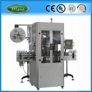 Automatic Labelling Machine (SL-150) pictures & photos