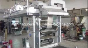 High Speed Dry Method Plastic Film Laminator Machine (GF-E) pictures & photos