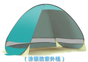 Carries Anti UV Portable Outdoor Beach Tent Pop up Beach Tent