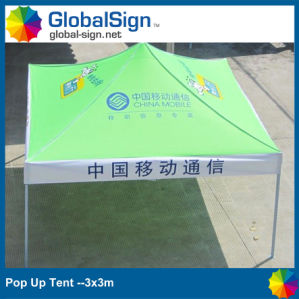 2015 Durable Custom Pop up Marquee Tent (10′x15′) pictures & photos