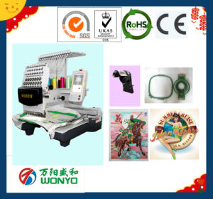 One Head Small Computer Embroidery Machine Wy1201CS Wy1501c pictures & photos