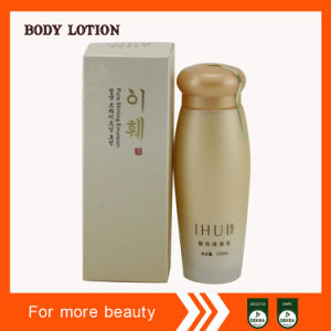 Pure Shining Emulsion Body Milk pictures & photos