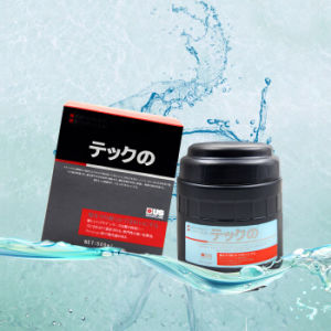 High-Quality Professional Nourishing & Repairing Hair Mask pictures & photos