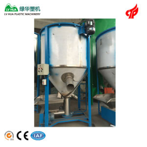 Ldv-1t Big Plastic Mixer pictures & photos