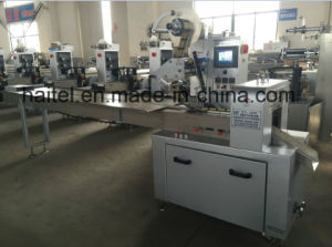 Jiangsu Automatic Multi-Function Food Pillow Packing Machine pictures & photos