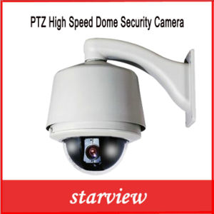 PTZ High Speed Dome Security Camera (SV70-Series) pictures & photos