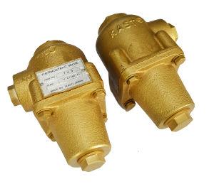 Fusheng Air Compressors Spare Parts Medium Temperature Thermostat Valve pictures & photos